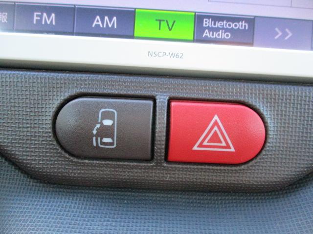 G 4WD 純正ナビ・TV・CD バックカメラ パワースライドドア プッシュスタート スマートキー ETC シートヒーター 横滑り防止(18枚目)