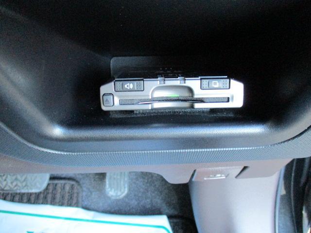 G 4WD 純正ナビ・TV・CD バックカメラ パワースライドドア プッシュスタート スマートキー ETC シートヒーター 横滑り防止(21枚目)