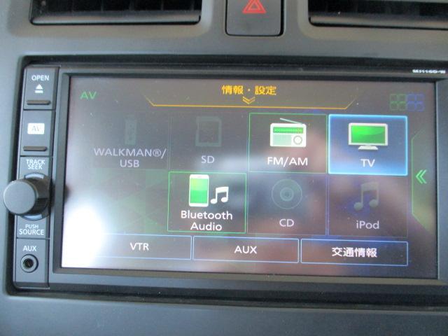 X FOUR 4WD 純正ナビ・TV Bカメラ 横滑り防止(13枚目)