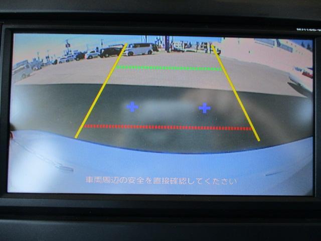 X FOUR 4WD 純正ナビ・TV Bカメラ 横滑り防止(14枚目)