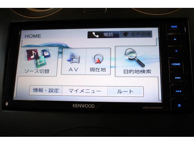 S ユーザー買取車xアイドリングストップxケンウッドSDナビ(19枚目)