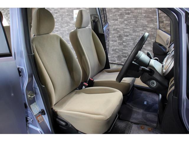 ファインスペシャル 4WDxユーザー買取車xミツバエンスタ(11枚目)