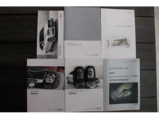 「アウディ」「アウディ A5スポーツバック」「セダン」「北海道」の中古車39