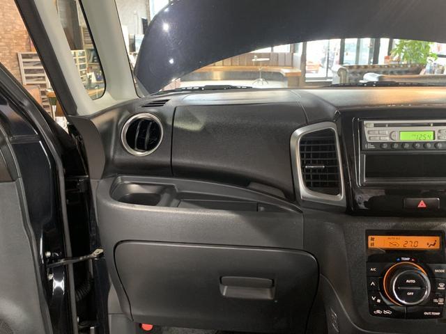 TSターボx4WD本州仕入x両側電動スライドxシートヒーター(26枚目)