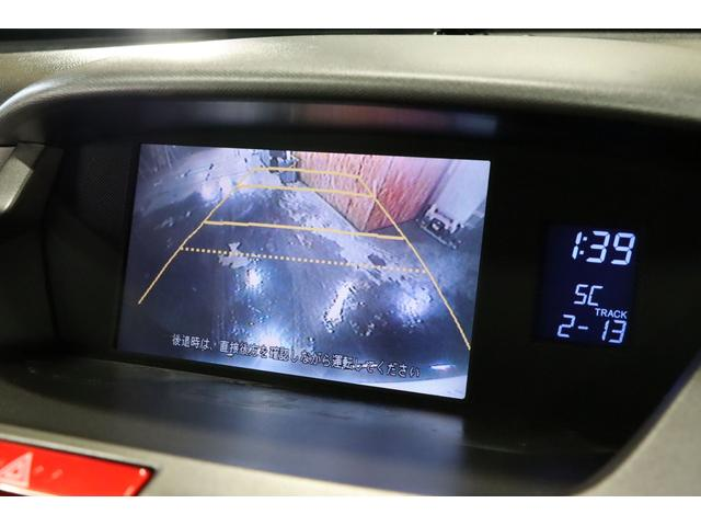 アブソルートHDDナビスペシャルエディション 4WD 本州仕入 HIDヘッド イエローフォグ 黒革調シートカバー 純正17AW 本革巻きステア MTモード HDDナビ ミュージックサーバー クルーズコントロール ミラーヒーター タイミングチェーン(18枚目)