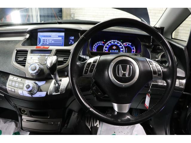 アブソルートHDDナビスペシャルエディション 4WD 本州仕入 HIDヘッド イエローフォグ 黒革調シートカバー 純正17AW 本革巻きステア MTモード HDDナビ ミュージックサーバー クルーズコントロール ミラーヒーター タイミングチェーン(40枚目)