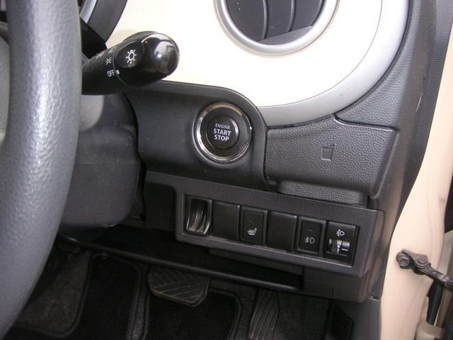 G 4WD プッシュスタート エンジンスターター(10枚目)