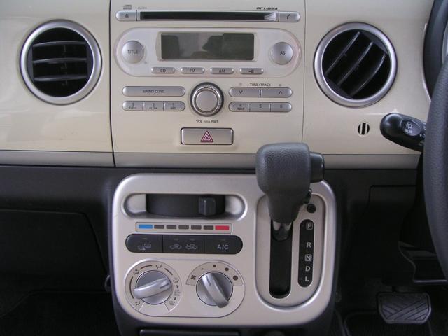 G 4WD プッシュスタート エンジンスターター(17枚目)