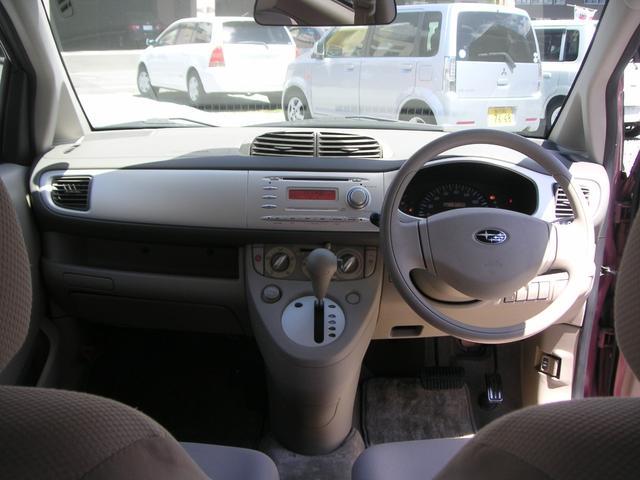 i 4WD キーレス 夏冬タイヤ付き(14枚目)