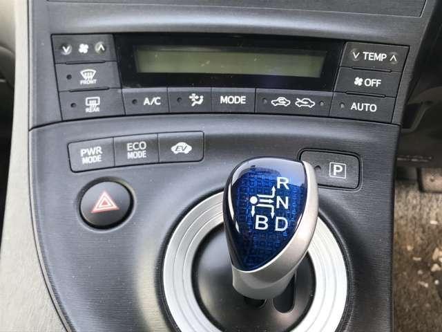 その他、お車でお悩みのことは何でも相談下さい!当社スタッフが責任を持って対応します!