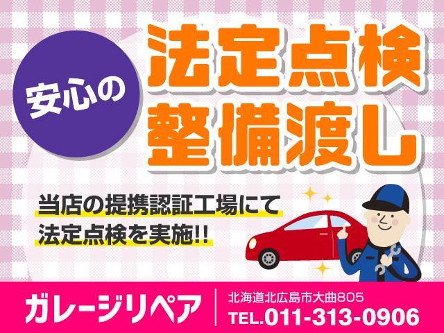 検R2/12 マニュアル Defiメーター スポーツ(8枚目)