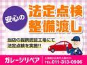 G 黒ナンバー可 事業登録可 4WD エアコン パワーステアリング パワーウィンドウ エアバック CD ABS 軽自動車(8枚目)