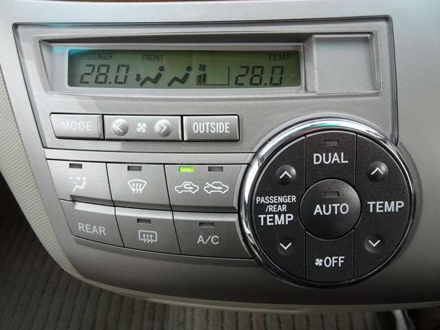 2.4アエラス Gエディション・4WD・両側パワスラ・寒冷地(16枚目)