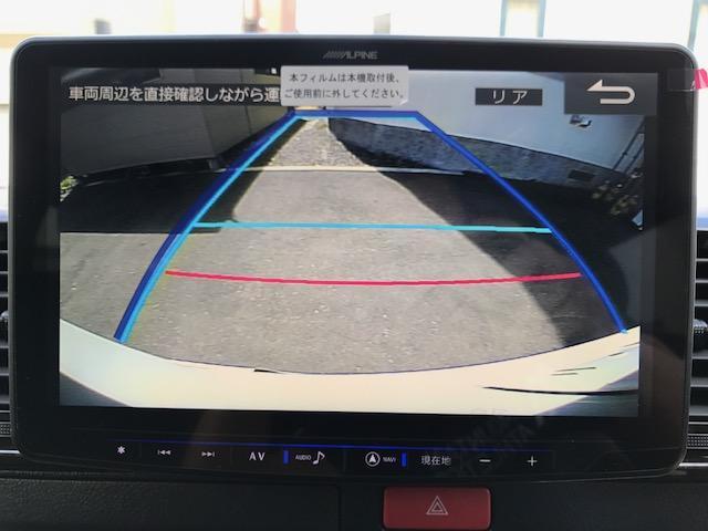 スーパーGL MRT ダークプライム 4WD ナビ TV(20枚目)
