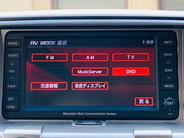 シャモニー4WD本州仕入/後席モニタ/ナビ/両側Pスラ/TV(20枚目)