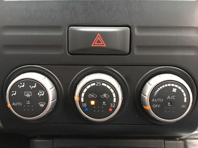 車内快適フルオートエアコン♪車内を設定温度に保ってくれるので、運転に集中し安全・安心にドライブ出来ます♪