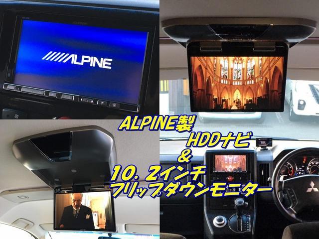 アルパイン製HDDナビ♪フルセグTV・CD・DVD・録音機能・SDオーディオ・ハンズフリー♪駐車時安心のフロント&バックカメラ付♪後席天井には同じくアルパイン製の10.2型フリップダウンモニター装着♪