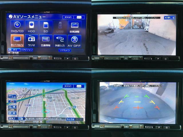 アルパイン製HDDナビ♪ フルセグTV・CD・DVD・録音機能・SDオーディオ・ハンズフリー♪ 駐車時安心のフロント&バックカメラ付♪