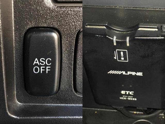 ETCが装備されています♪ストレス無く料金所を通過できます♪  アクティブスタビリティコントロール(ASC・トラクション&横滑り防止)付きで滑りやすい路面も安心(*'▽')