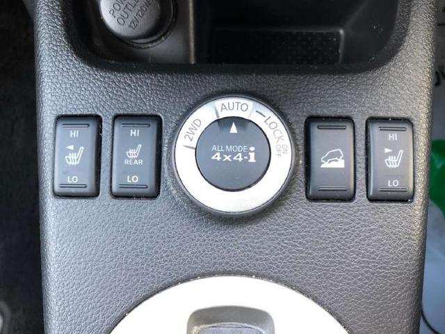 20XT 4WD フルセグナビ シートヒーター バックカメラ(17枚目)