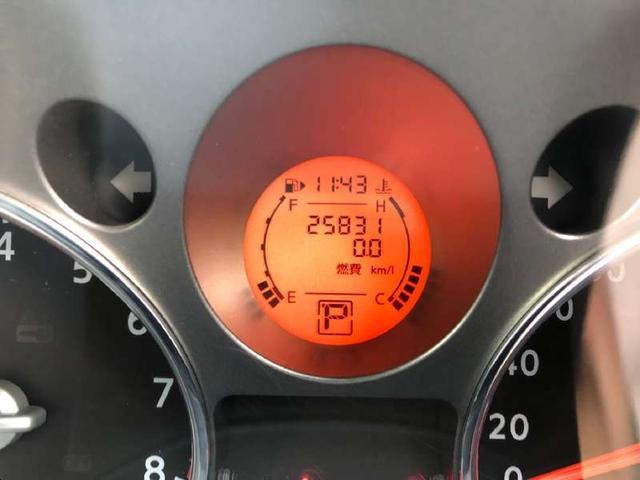 20XT 4WD フルセグナビ シートヒーター バックカメラ(18枚目)