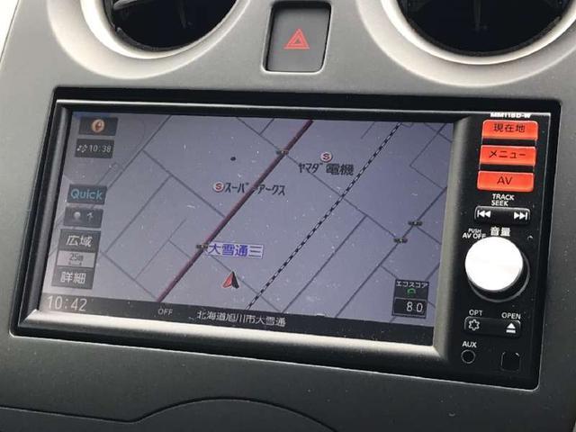 X FOUR 4WD エマージェンシーブレーキ 純正SDナビ(17枚目)