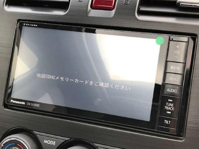2.0XT アイサイト 4WD サンルーフ SDナビ(20枚目)