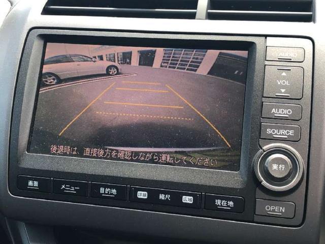 X HDDナビエディション 4WD バックカメラ 冬タイヤ有(20枚目)