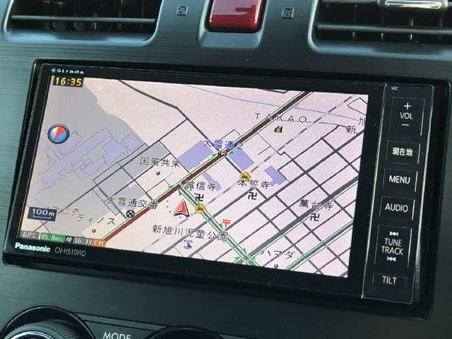 2.0XT アイサイト 4WD ドラレコ フルセグHDDナビ(19枚目)