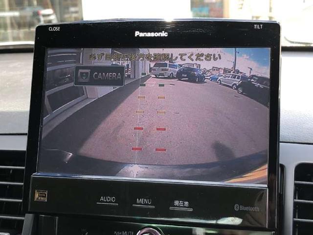 2.5I SIクルーズ 4WD HDDナビ バックカメラ(17枚目)
