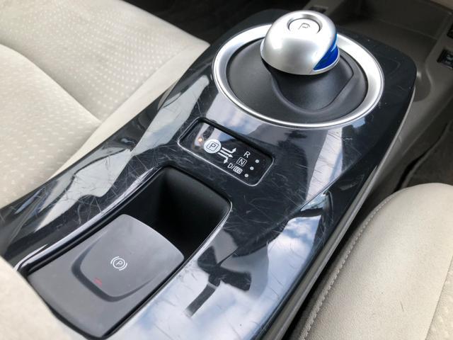 X電気自動車 スタッドレス夏タイヤセット フルセグSDナビ(15枚目)