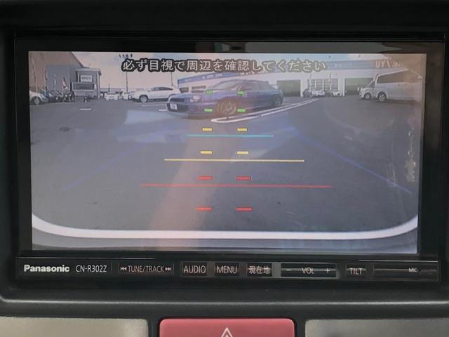 PZターボスペシャル 4WD ナビ 両側電動スライド 地デジ(20枚目)