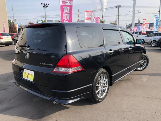 「ホンダ」「オデッセイ」「ミニバン・ワンボックス」「北海道」の中古車2