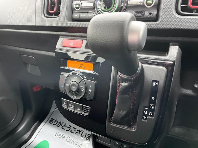 ベースグレード 4WD 禁煙 ターボ シートヒーター レーダーブレーキサポート 横滑り防止装置 アイドリングストップ プッシュスタート 電動格納ミラー HIDオートライト フォグランプ 純正オーディオ USB(26枚目)