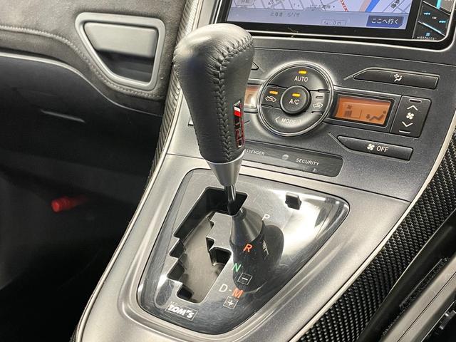 ベースグレード 切替式4WD 寒冷地仕様 車高調 柿本改マフラー BRIDE TOMsスロコン TRDエアロ ワーク18インチアルミ CUSCOタワーバー 社外ナビ フルセグ Bluetooth USB HID(27枚目)