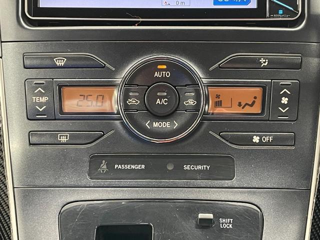ベースグレード 切替式4WD 寒冷地仕様 車高調 柿本改マフラー BRIDE TOMsスロコン TRDエアロ ワーク18インチアルミ CUSCOタワーバー 社外ナビ フルセグ Bluetooth USB HID(28枚目)