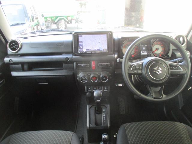 XC 4WDターボ車 セーフティサポート搭載 9インチSDナビ フルセグTV DVD Bluetooth ETC LEDヘッドライト シートヒーター レーンアシスト クルコン スマートキー 横滑り防止(17枚目)