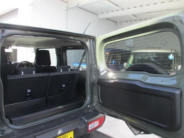 XC 4WDターボ車 セーフティサポート搭載 9インチSDナビ フルセグTV DVD Bluetooth ETC LEDヘッドライト シートヒーター レーンアシスト クルコン スマートキー 横滑り防止(20枚目)