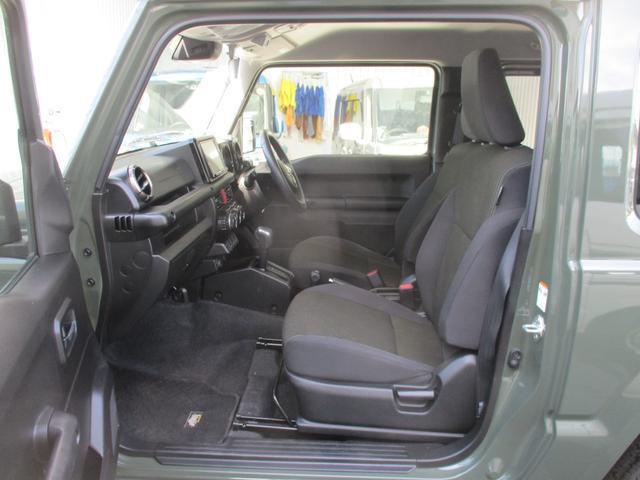 XC 4WDターボ車 セーフティサポート搭載 9インチSDナビ フルセグTV DVD Bluetooth ETC LEDヘッドライト シートヒーター レーンアシスト クルコン スマートキー 横滑り防止(23枚目)
