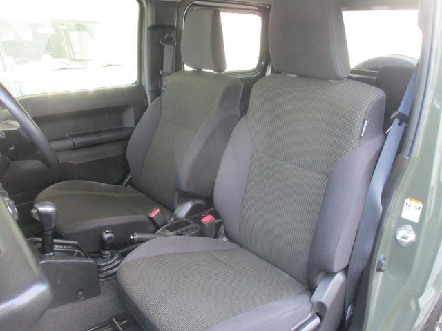 XC 4WDターボ車 セーフティサポート搭載 9インチSDナビ フルセグTV DVD Bluetooth ETC LEDヘッドライト シートヒーター レーンアシスト クルコン スマートキー 横滑り防止(25枚目)