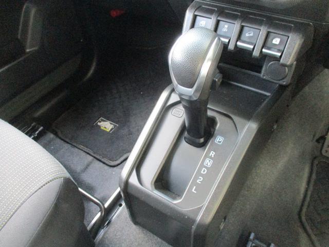 XC 4WDターボ車 セーフティサポート搭載 9インチSDナビ フルセグTV DVD Bluetooth ETC LEDヘッドライト シートヒーター レーンアシスト クルコン スマートキー 横滑り防止(29枚目)