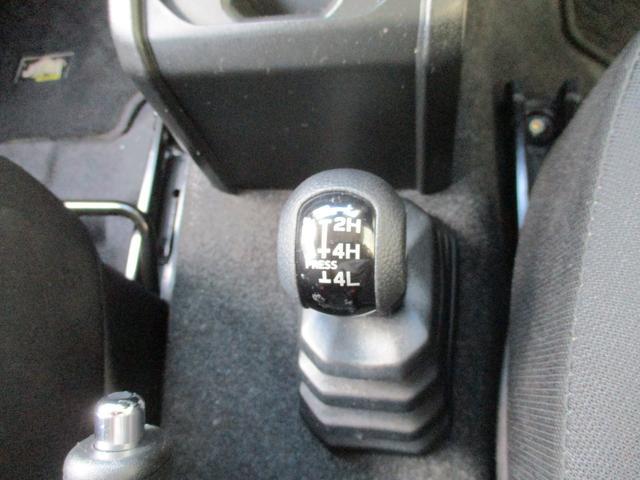 XC 4WDターボ車 セーフティサポート搭載 9インチSDナビ フルセグTV DVD Bluetooth ETC LEDヘッドライト シートヒーター レーンアシスト クルコン スマートキー 横滑り防止(30枚目)