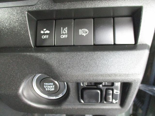 XC 4WDターボ車 セーフティサポート搭載 9インチSDナビ フルセグTV DVD Bluetooth ETC LEDヘッドライト シートヒーター レーンアシスト クルコン スマートキー 横滑り防止(34枚目)
