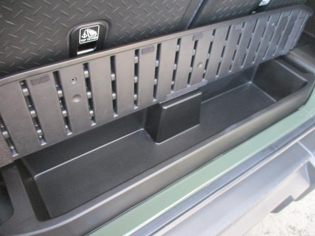 XC 4WDターボ車 セーフティサポート搭載 9インチSDナビ フルセグTV DVD Bluetooth ETC LEDヘッドライト シートヒーター レーンアシスト クルコン スマートキー 横滑り防止(41枚目)