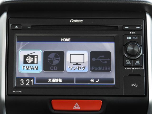 G・Lパッケージ CD リアカメラ ドライブレコーダー(2枚目)