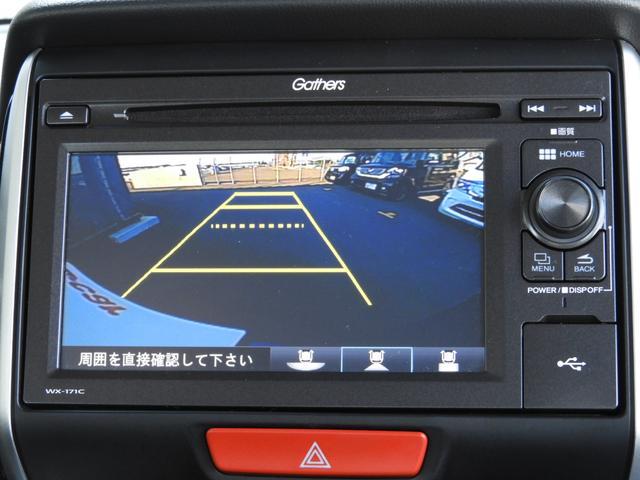 G・Lパッケージ CD リアカメラ ドライブレコーダー(3枚目)