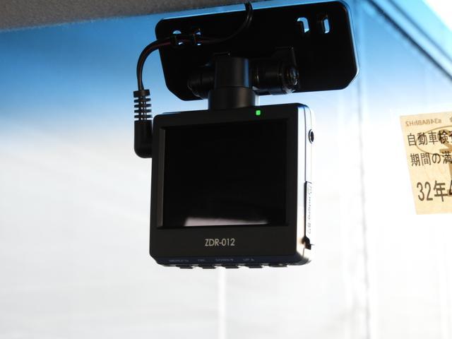 G・Lパッケージ CD リアカメラ ドライブレコーダー(4枚目)