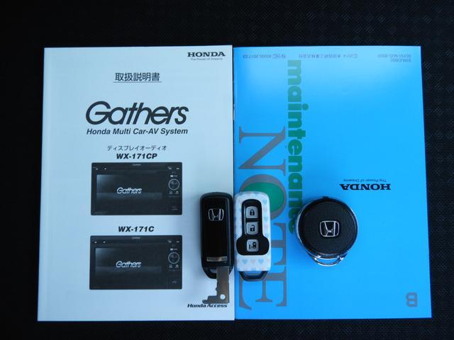 G・Lパッケージ CD リアカメラ ドライブレコーダー(20枚目)