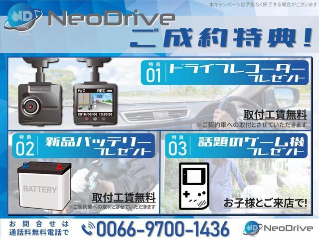 L 60thスペシャルエディション 4WD HDDナビ(2枚目)