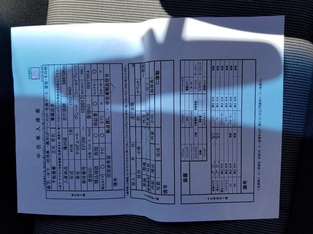 「マツダ」「トリビュート」「SUV・クロカン」「北海道」の中古車36